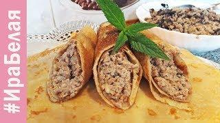 МЯСНАЯ НАЧИНКА для блинов, пирогов, вареников | Irina Belaja(, 2017-05-27T12:00:01.000Z)