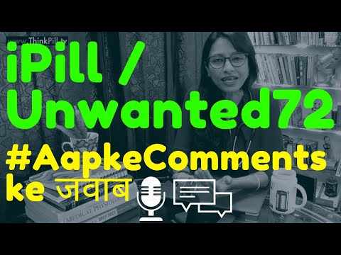 ipill-/-unwanted-72-morning-after-pill-#aapkecomments-dr-rupal-ke-jawab-#ladieshealth-(2020)