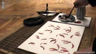 """Уроки по китайской живописи дикая орхидеи 兰花 Урок 5 """"Юлия Зима рисует Орхидею горизонтально"""""""