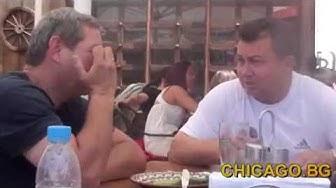 Андрей Аспарухов и Цветан Йончев след 20-години в Чикаго