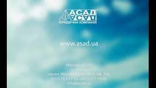 Бесплатные консультации по юридическим вопросам(бесплатные консультации по юридическим вопросам юридическая консультация бесплатно бесплатная юридическ..., 2014-09-05T11:36:50.000Z)