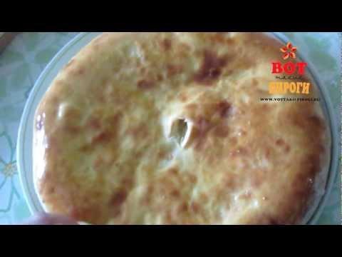 Картофджин осетинский пирог с картофелем и сыром