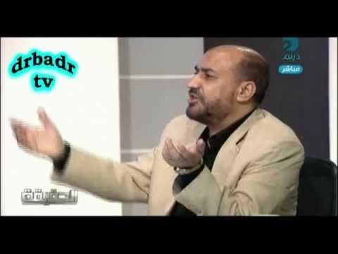 الدكتور عبد الله بدر ولقاء نارى على مع وائل الإبراشى