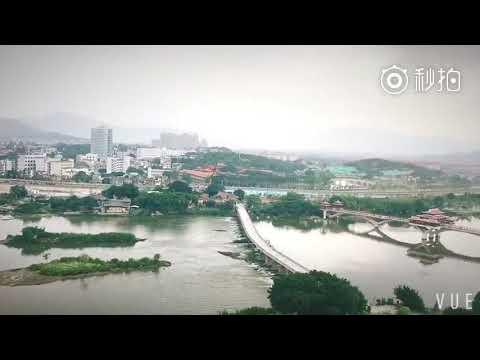 Bird's Eye View of Zhangzhou City