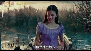《胡桃鉗與奇幻四國》30s 12月28日聖誕跨年 絢麗登場