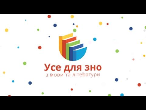 🔴 Іван Котляревський «Енеїда» | Поема