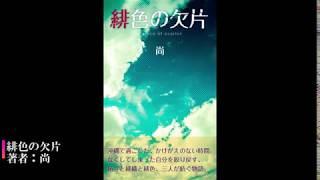 アマゾンページ https://amzn.to/2KnRYz9 Powered by bookissue.biz https://bookissue.biz #おすすめ電子書籍.