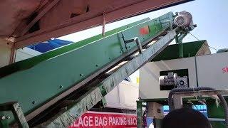 Agri business ideas - Mur ghass compacting machine