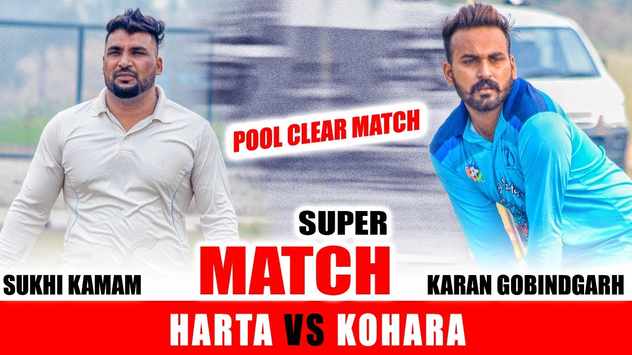 KOHARA ( KARAN GOBINDGARH MANDI ) VS  HARTA ( SUKHI KAMAM)   CRICKET MATCH HIGHLIGHTS