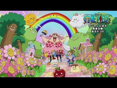 【ワンピース】ビッグ・マム「ブラッディ・パーティー」
