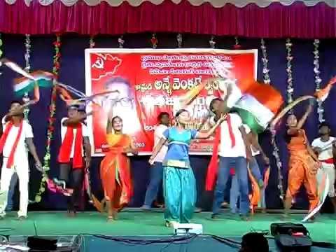 prajanatyamandali west godavari desabhakthi geetham