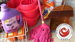 Ile zarabia sprzątaczka w Chinach - Chiny #241