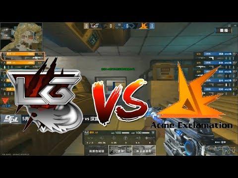 CFPL S14 Taicang LG vs AE Game2 Subbase