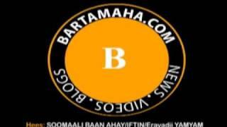 SOOMAALI BAAN AHAY (ORIGINAL+ GOOD QUALITY)