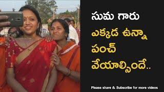 Telugu Cinema Top Anchor Suma Kanakala fun with fans at Tirumala Temple
