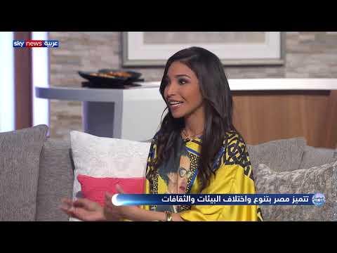 #رمضان_الليلة.. الأزياء المصرية.. مزيج بين سحر الماضي و هوية الحاضر  - نشر قبل 8 ساعة