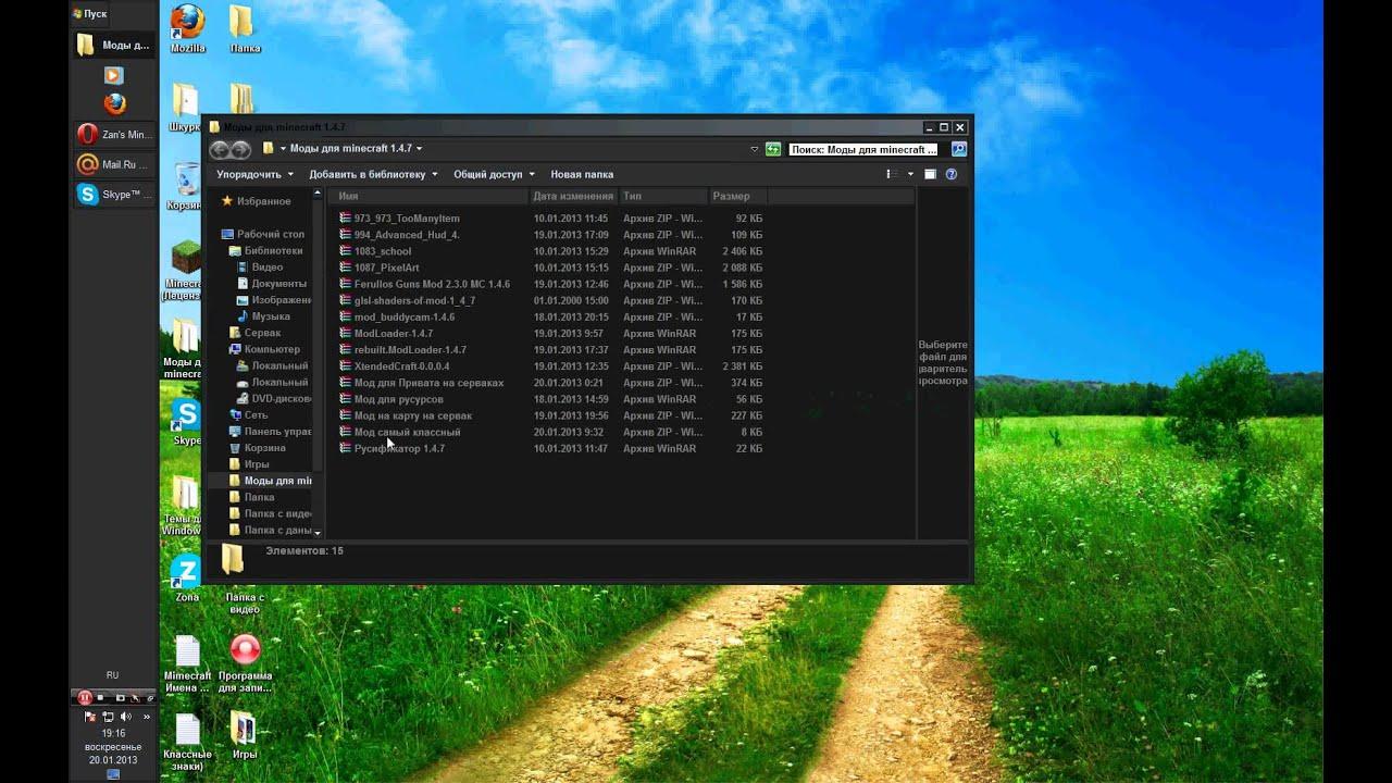 Мод BetterFps для Майнкрафт 1.12