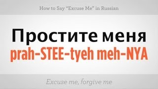 "How to Say ""Excuse Me"" in Russian 