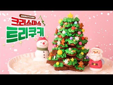 크리스마스선물 추천