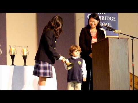 The Cambridge School - San Diego, CA - Rings in the 2012-2013 School Year