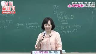 44회 영양사국가고시 합격 4