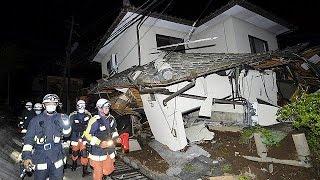اليابان: مقتل ثلاثة أشخاص على الأقل في زلزال بقوة 6.5 على مقياس ريختر    15-4-2016