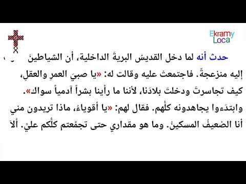 تحميل كتاب ام عزيزان للكروشيه pdf