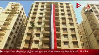 مركز معلومات مجلس الوزراء ينشر فيديو تفصيليا عن مشروع الإسكان الاجتماعي