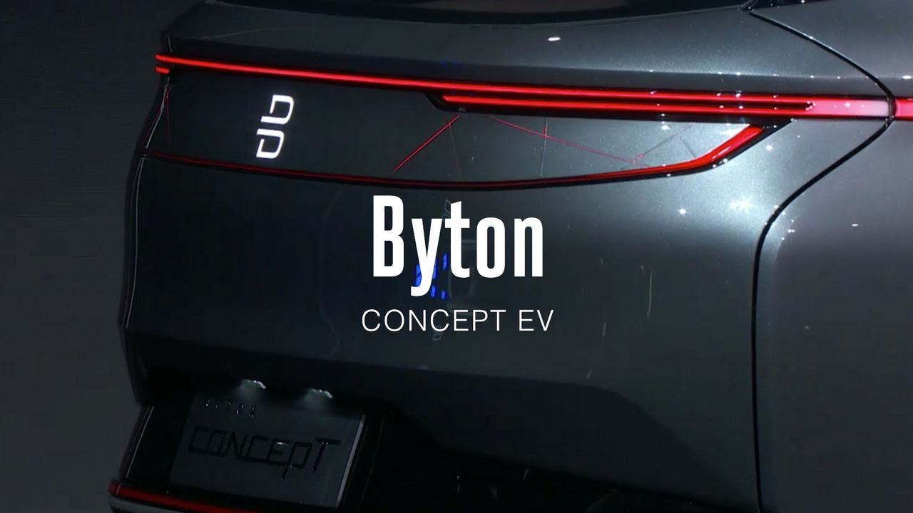 byton's electric car event in 10 minutes | ces 2018 - youtube