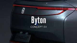Byton's electric car event in 10 minutes | CES 2018