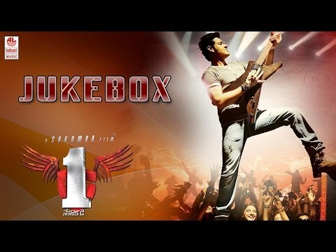 1Nenokkadine Jukebox Full Songs  Mahesh Babu, Kriti Sanon