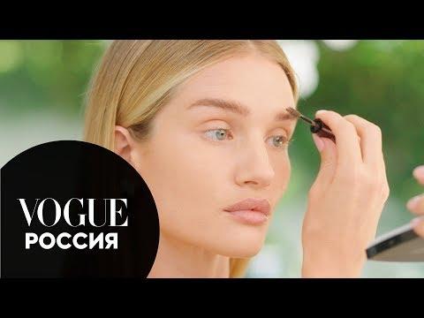 Рози Хантингтон-Уайтли показывает, как освежить лицо при помощи макияжа