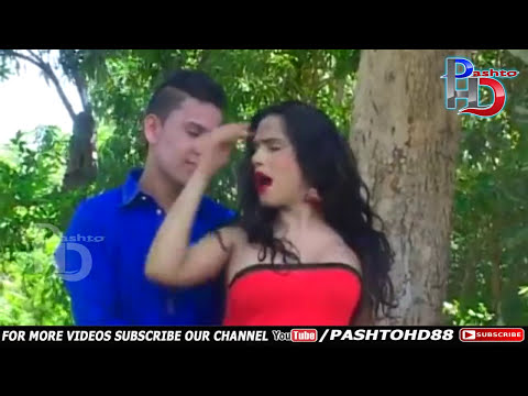 Music_notechords For Pashto New Hot Song 2018 Chi Pa Ma Shawi Miss Karachi Dance