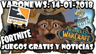 #Juegos #gratis & News: #SeaOfThieves, #StarCitizen, #Fortnite, #Overwatch 2018-01-14