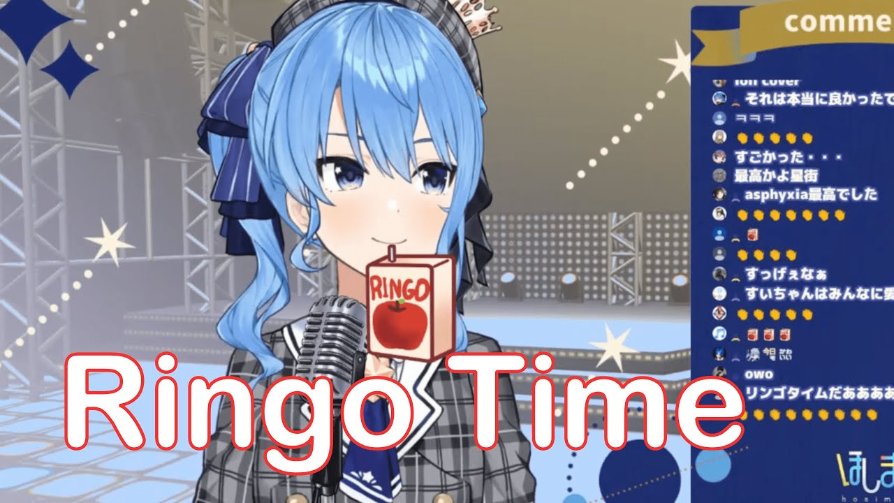 [ENG SUB] Hoshimachi Suisei - Suisei and her ringo juice
