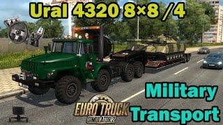 ETS 2 - Ural 4320 8x8/4