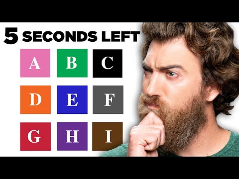 Can You Pass This Memory Test?