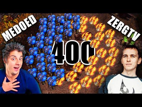 400 ЛИМИТА ДЕСАНТА
