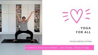 Avondsessie 'Groet aan de Maan' - House of Yoga