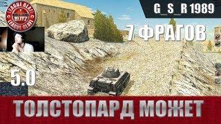 WoT Blitz - Загадочный седьмой фраг и Vk2801- World of Tanks Blitz (WoTB)