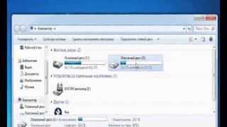 Уроки Microsoft Word 2010 Часть 2