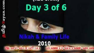 Nikah and Family Life 2010 By Yoosuf Mufthi Day 3 of 6 TamilBayan.com Nikha Bayan Tamil.flv