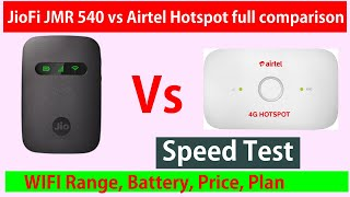 JioFi vs Airtel hotspot | Speed test of jiofi JMR 540 & Airtel Hotspot | Jiofi or Airtel Hotspot