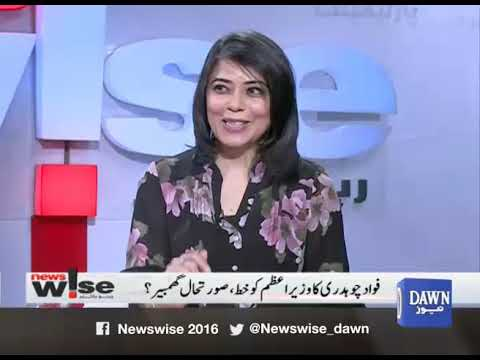 Arifa Noor Latest Talk Shows and Vlogs Videos