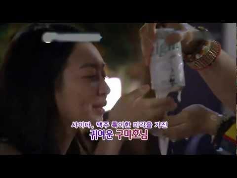 MGIG Shin Min Ah & Lee Seung Gi ~ Ent. News # Cut BTS [19 ...