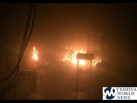 Tziyon Of Reb Elimelech In Lizhensk Catches Fire
