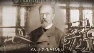 Презентационный фильм - ЗАО