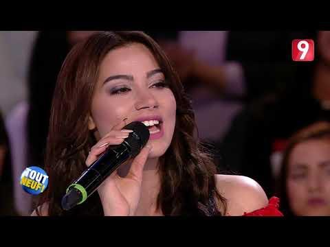 شيرين اللجمي - ميسالش قوله   Tout Neuf