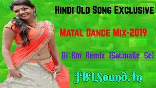 Hindi Old Song Exclusive Matal Dance Mix-2019    Dj Bm Remix (Satmaile Se)    JBLSound Dot In