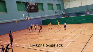 Publication Date: 2018-03-14 | Video Title: 2018荃灣區小學籃球賽8強 LMSCPS VS SCS 上